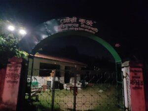 Ghatsila